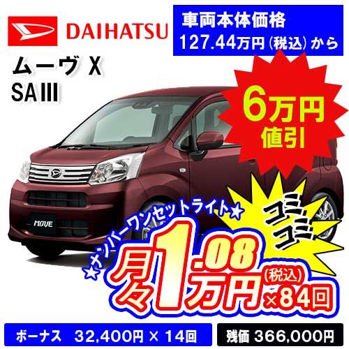 select_car_01-05