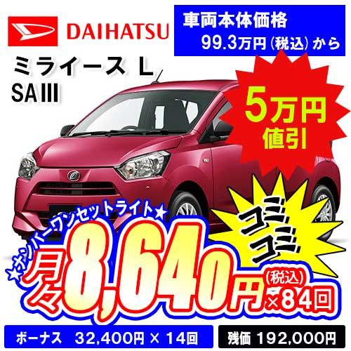 select_car_01