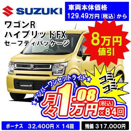 select_car_02-06