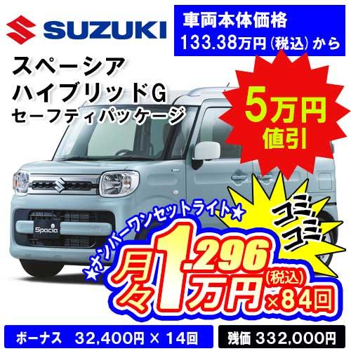 select_car_04-09