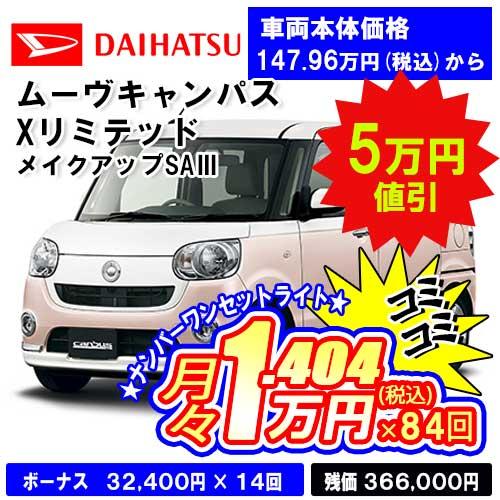 select_car_08-13