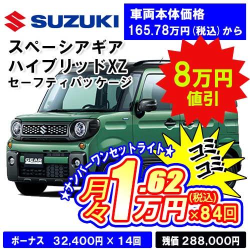 select_car_14