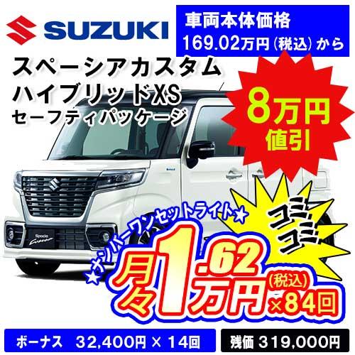 select_car_19